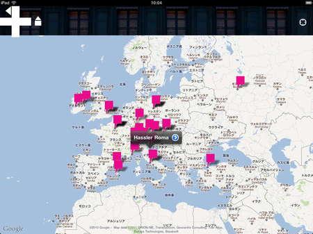 app_travel_luxury_hotels_of_the_world_3.jpg