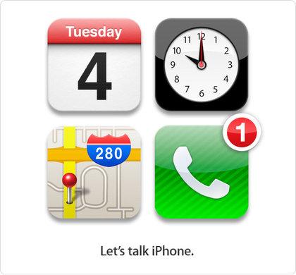 apple_spcial_event_invitation_2011fall_1.jpg