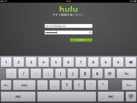 hulu_iphone_ipad_1.jpg