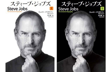 jobs_biography_book_0.jpg