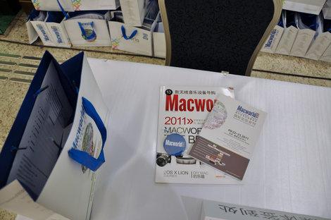 macworld_asia_report_1_3.jpg