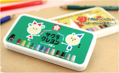 sakura_koupy_pencil_case_3.jpg