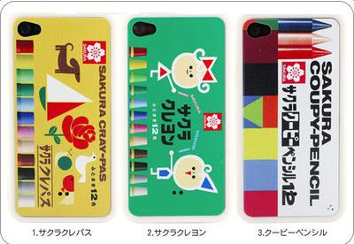 sakura_koupy_pencil_case_4.jpg