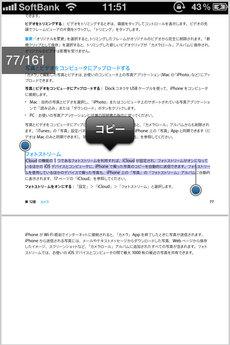 app_bus_adobe_reader_6.jpg