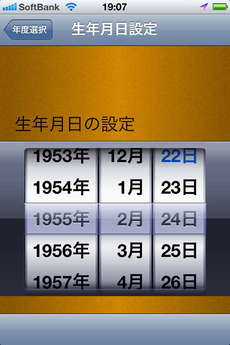 app_edu_gakken_kagaku_2.jpg