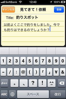 app_ent_mitekite_11.jpg