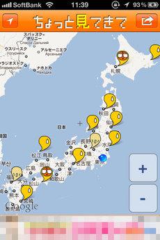 app_ent_mitekite_3.jpg