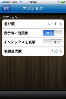 app_news_laddr_12.jpg