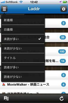 app_news_laddr_2.jpg