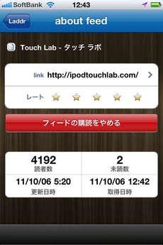 app_news_laddr_4.jpg