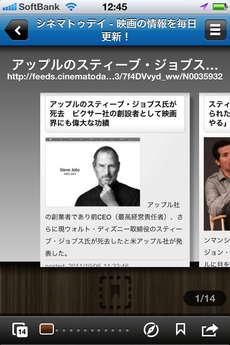 app_news_laddr_5.jpg