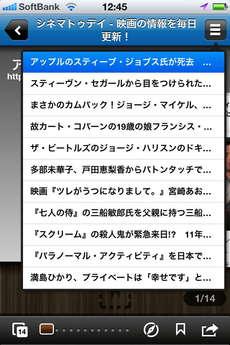 app_news_laddr_6.jpg
