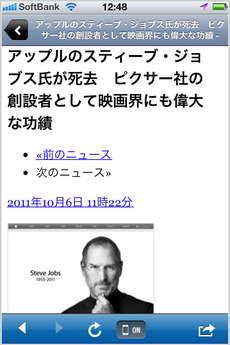 app_news_laddr_8.jpg
