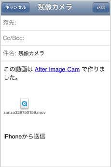 app_photo_after_image_cam_8.jpg