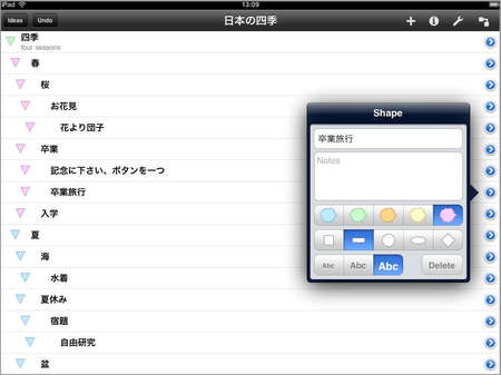 app_prod_idea_sketch_7.jpg