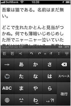 app_prod_writron_9.jpg