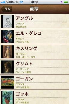 app_ref_seiyou_meiga_2.jpg
