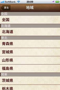 app_ref_seiyou_meiga_9.jpg