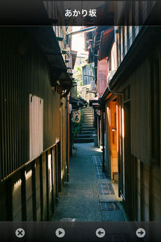 app_travel_kanazawa_slopins_5.jpg