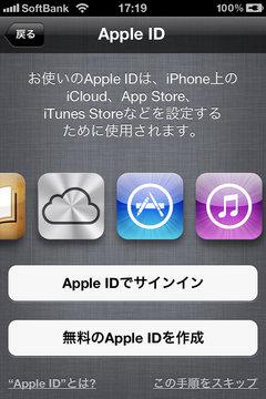 ios5_released_1.jpg