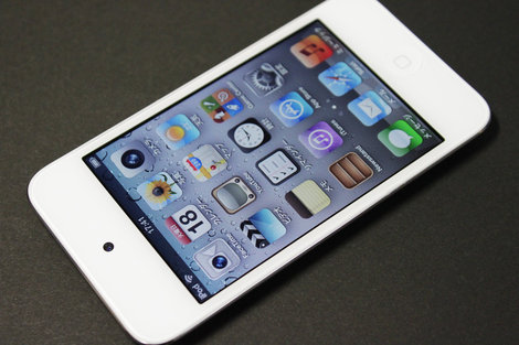 ipodtouch_4th_white_8.jpg