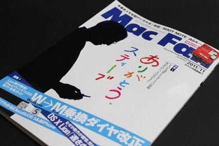 macfan_2011_11_steve_0.jpg
