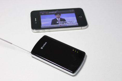 softbank_tv_tuner_13.jpg
