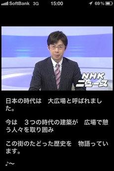softbank_tv_tuner_19.jpg