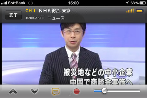 softbank_tv_tuner_21.jpg