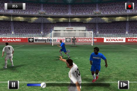 app-game_winning_eleven_2012_7.jpg