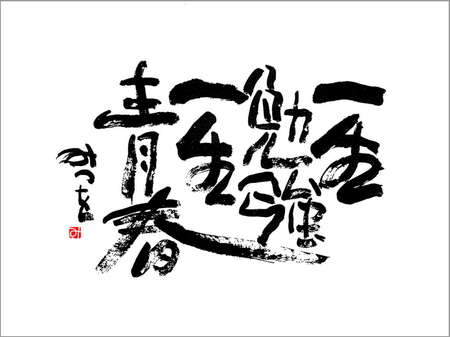 app_book_ningen_damono_3.jpg