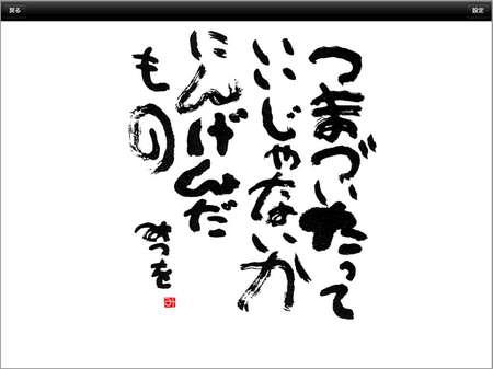 app_book_ningen_damono_4.jpg