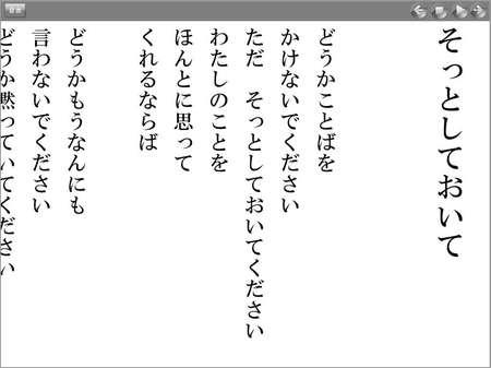 app_book_ningen_damono_6.jpg