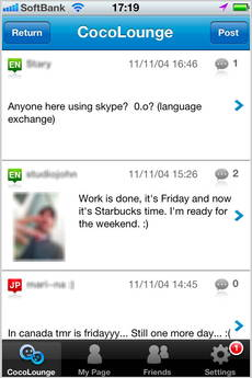 app_edu_japow_10.jpg
