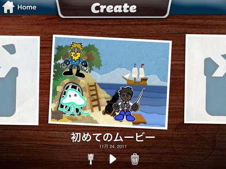 app_edu_toontastic_11.jpg