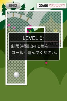 app_ent_iraira_stick_2.jpg