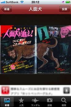 app_ent_natsukashi_goods_3.jpg