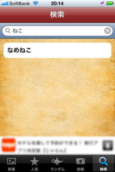 app_ent_natsukashi_goods_9.jpg