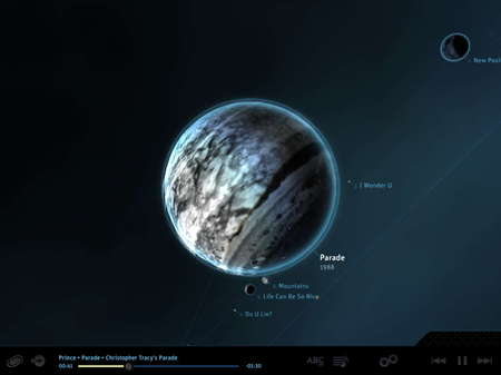 app_ent_planetary_5.jpg