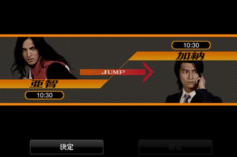 app_game_428_shibuya_6.jpg