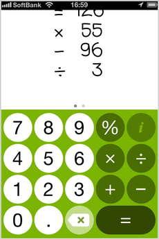 app_life_calculus_doodlus_2.jpg