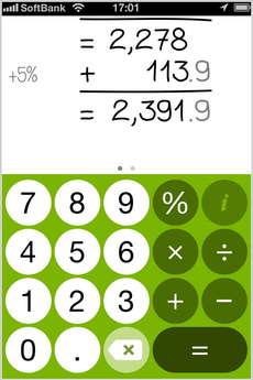 app_life_calculus_doodlus_4.jpg
