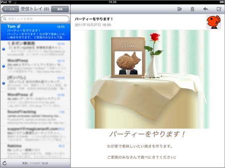 app_life_magic_mails_11.jpg