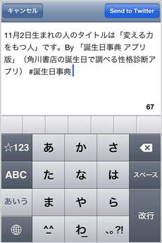 app_life_secret_language_of_birthday_6.jpg