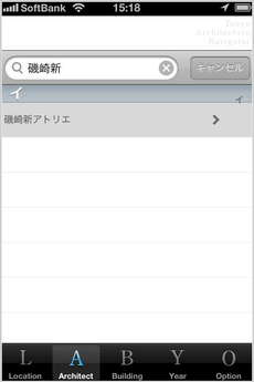 app_navi_tokyo_architecture_navigator_7.jpg