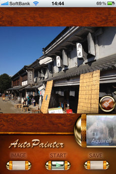 app_photo_autopainter_3.jpg