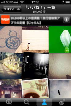 app_photo_fotogramme_10.jpg