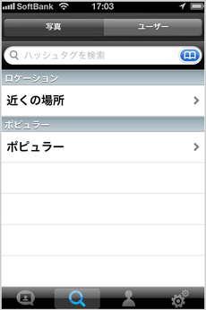 app_photo_fotogramme_5.jpg