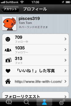 app_photo_fotogramme_9.jpg