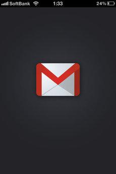 app_prod_gmail_1.jpg